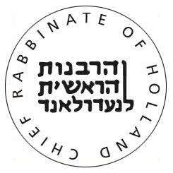 kosher-amsterdam-245