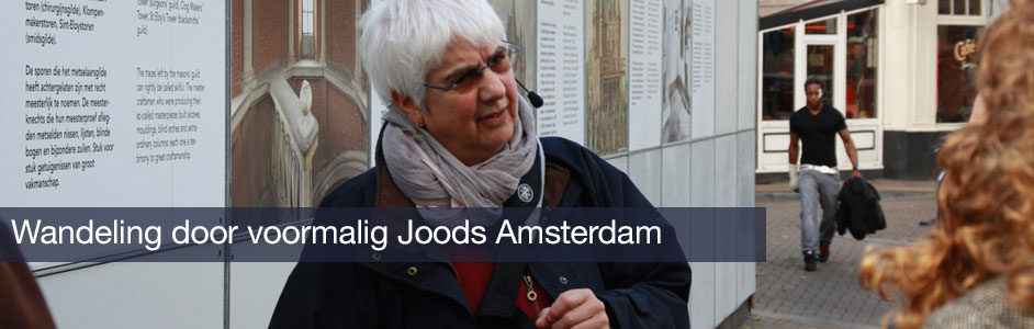 Wandeling door voormalig Joods Amsterdam